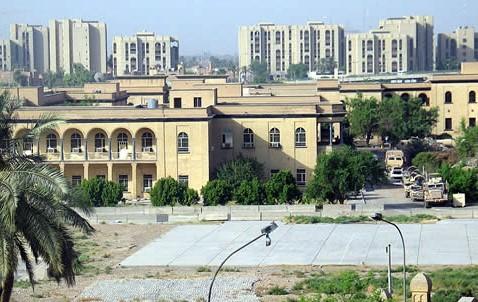 Bagdhad, Biblioteca nazionale irachena