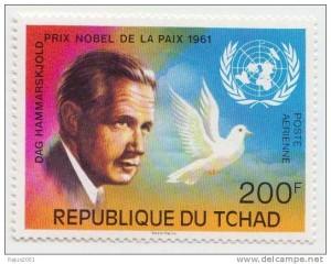Francobollo emesso dal Ciad in memoria di Hamamrskjold
