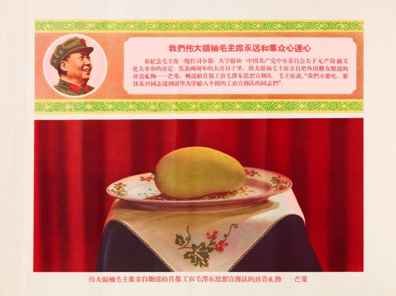 mango-on-a-plate-2