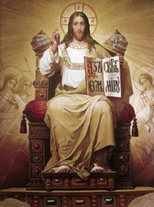 Cristo Rey del Universo